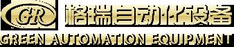 辽宁BETVLCTOR伟德登录伟德app下载设备有限公司
